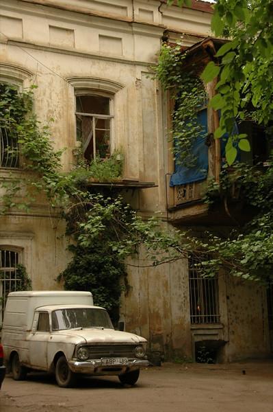 Sololaki Buildings - Tbilisi, Georgia