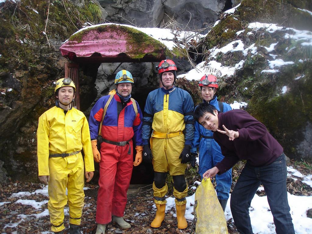 Goto Satoshi, Dr Deybrot, myself and Nakagomi Yukiko about to enter Sora Ana cave