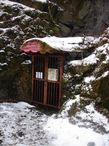 Sora Ana cave enterance