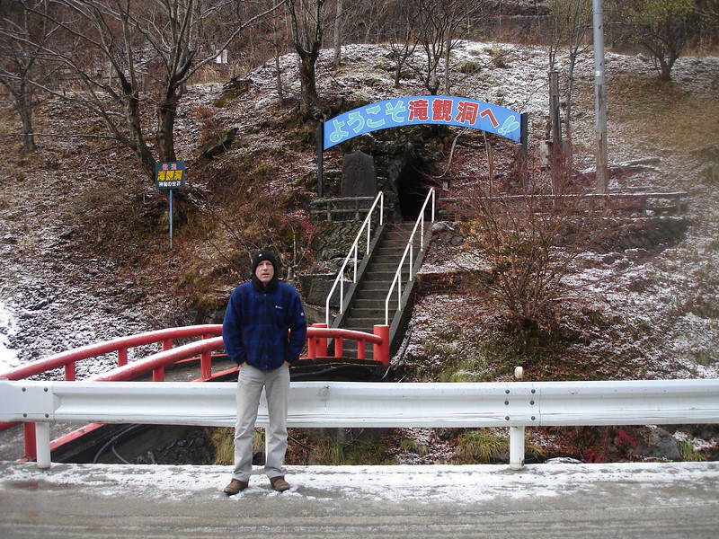 its bloody cold!  entrance to Rokon Do cave