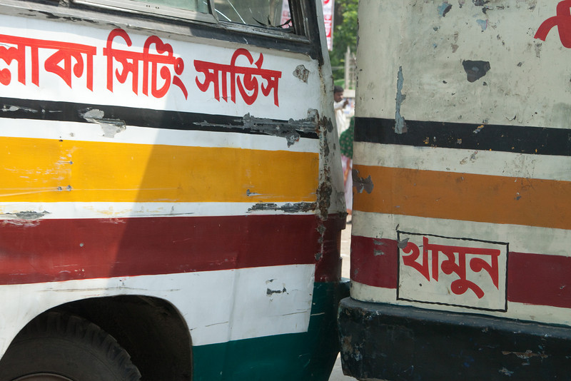 Bangladesh-339