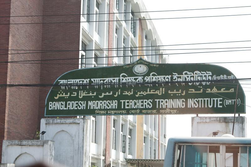 Bangladesh-327