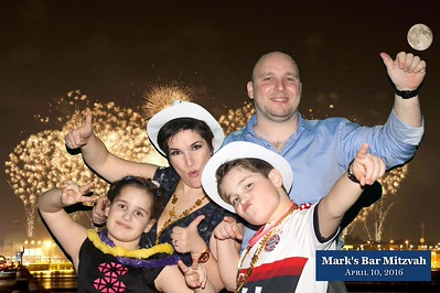 Mark's Bar Mitzvah
