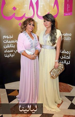 Deema Bayyaa & Maha Al Massri