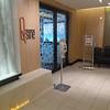 Qsine entrance