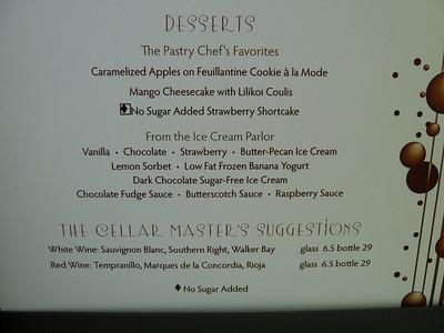 MDR lunch menu, day 2