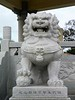 """""""Foo Dog"""" is more accurately called a """"Guardian Lion""""."""