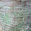 Names of the Sculptors