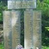 Niger DC10 aircrash monument