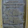 1970 Improvements Dedication Plaque