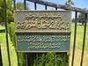 Islamic language sign