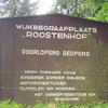 Wijkbegraafplaats 'Roostenhof'