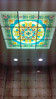 Stained Glass Fixture - 2