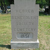 Hebrew Benevolent Society Cemetery