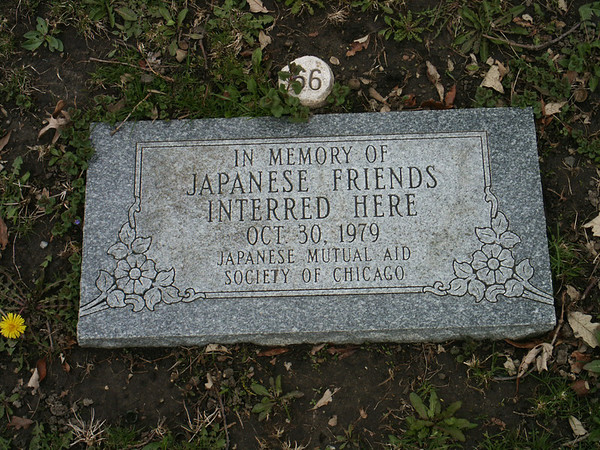 In memory of  Japanese friends interred here