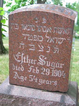Esther Sugar