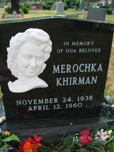 Merochka Khirman