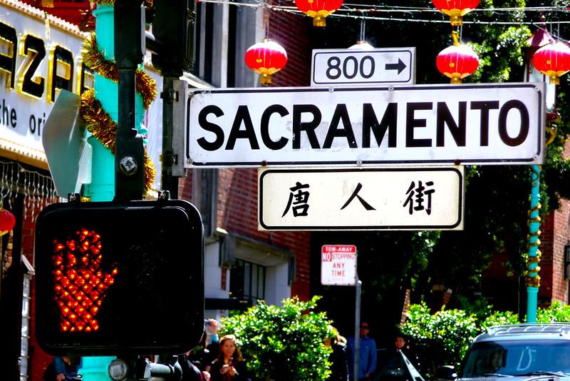 Sacramento Street em São Francisco