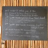 Wildlife sightings at Chan Chich Rainforest Lodge | Gallon Jug, Belize