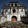 Old Lanquin church.