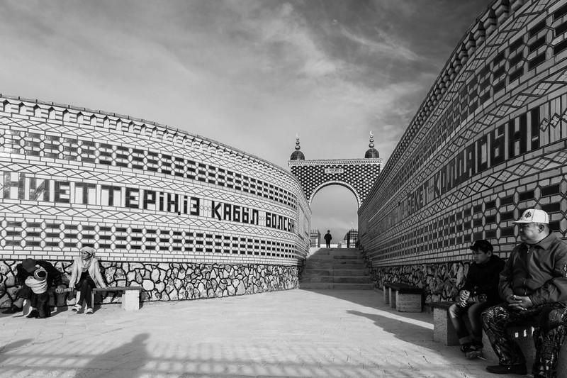 Modern Brickwork at the Kazakh Cave Mosque of Beket Ata