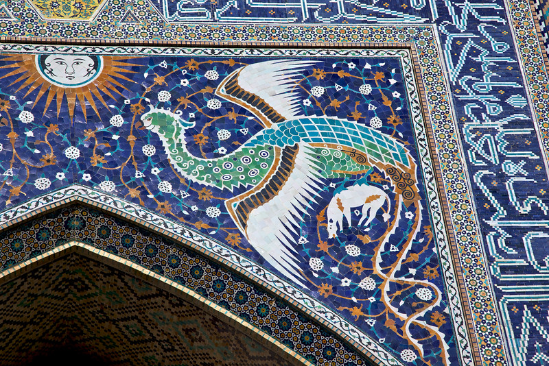 Simurgh panel with sun disk and floral motifs (tiles), details