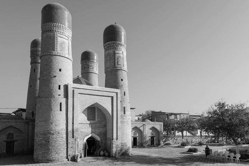 Char Minar, Bukhara