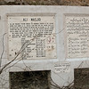 Another monument in the Khyber Pass marking the narrowest portion of the pass. The plaque lists the various major conquering armies to cross though the Khyber Pass over the past few millenium.