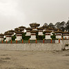 The Druk Wangyal Chorten. A 108 Stupa complex in the Dochula Pass on the road from Western Bhutan to Central Bhutan. This was built, according to my guide, in 2003 in honor of the victory against Indian terrorists that had been using Bhutan as a base. Dochula Pass, Bhutan