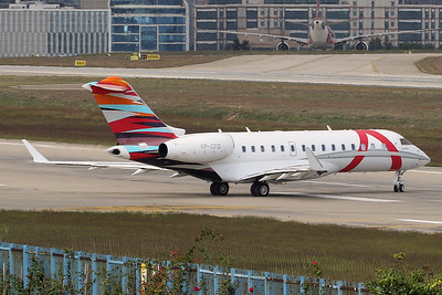 VP-CFO Bombardier GlobalExpress 6000 c/n 9635 Istanbul - Ataturk/LTBA/IST 09-10-18