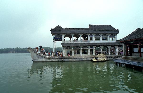 China - סין