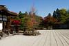 Kyoto -Japan קיוטו יפן