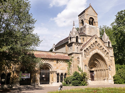 Budapest City Park - Romanesque Benedictine chapel