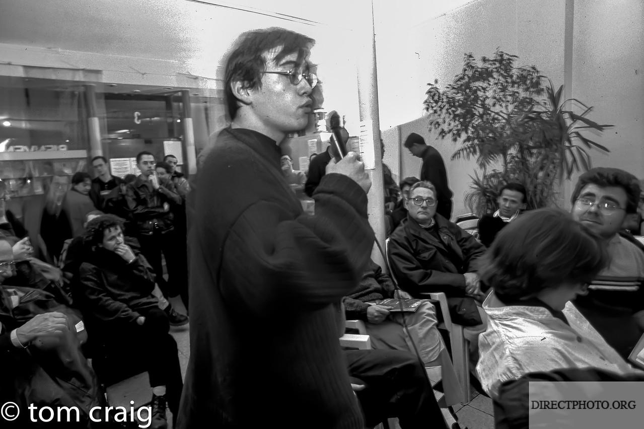 Centre LGBT-Paris IDF, Reunion Mariage Gay, (C.U.S., Contrat Union Social- PACS,), avec le MAG, Mars, 1998