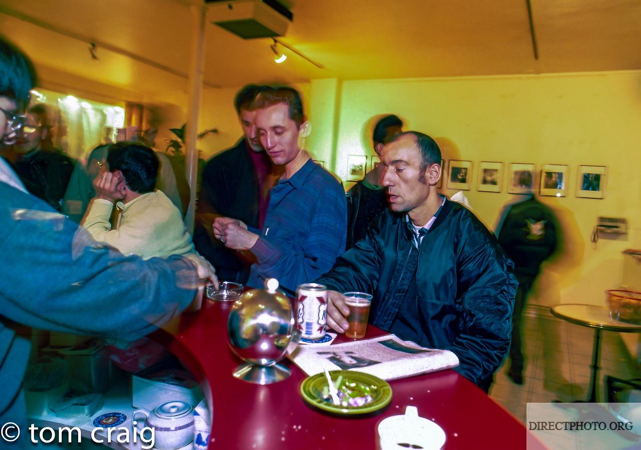 Centre LGBT, IDF, Cocktail, Folle Semaine, 1996