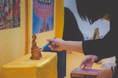 Ceremonia Budista (Bliss and Wisdom Organization)