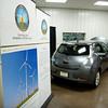 Ground Breaking Ceremony: Renewable Solar Energy Project