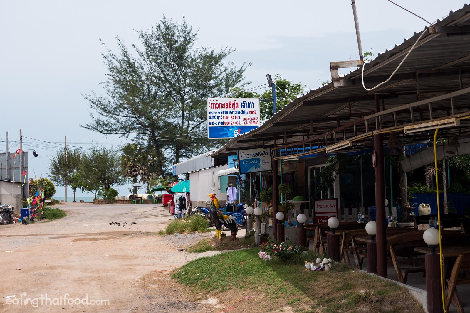 Dao Talay Restaurant (ร้านดาวทะเล) in Cha-Am