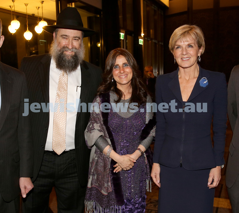 Chabad North Shore Gala Dinner. Rabbi Nochum Schapiro, Rebbetzin Fruma Schapiro, Julie Bishop MP.