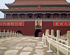 Meridan Gate - Forbidden City<br /> <br /> Pete Stein