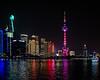 Night Skyline at Shanghai