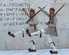 Greek Guards - Athens