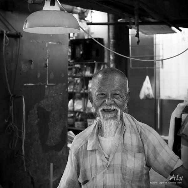 Le vieil homme chinois - © Light eX Machina. Tous droits réservés. All rights reserved.