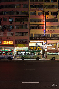 Uniquitous light bus