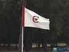 Camden Hole Flag (Copy)