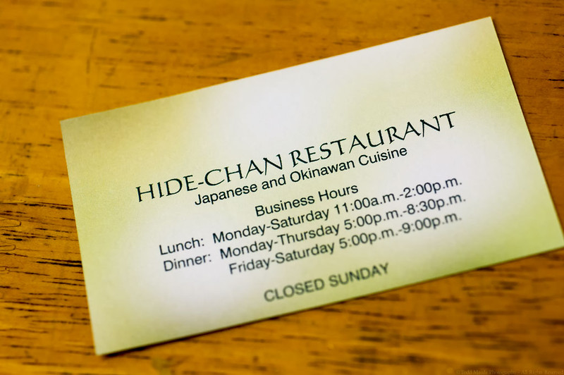 Hide-Chan Restaurant Information