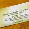 Hide-Chan Restaurant Information