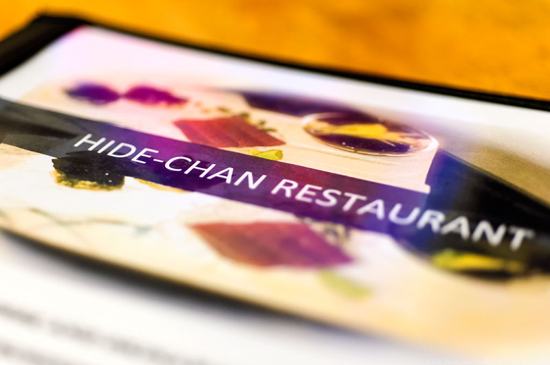 Hide-Chan Restaurant