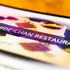 Hide-Chan Restaurant
