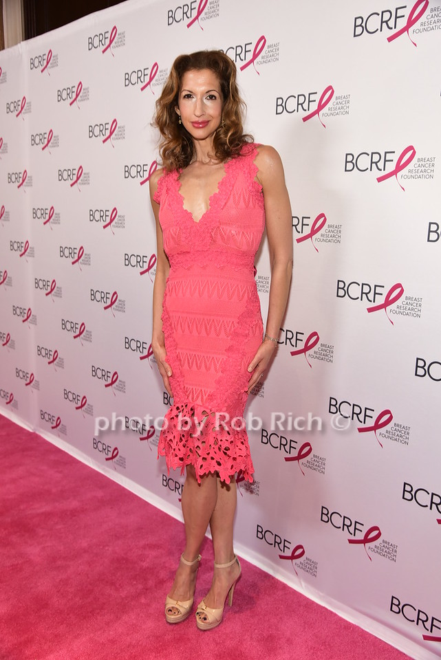 Alyssia Reiner